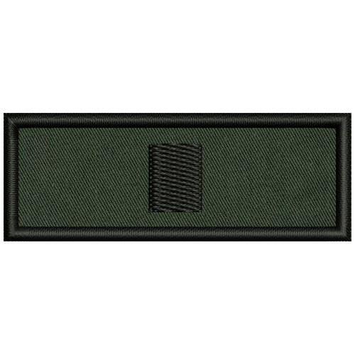 Лента за шапка Старши сержант
