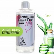 Почистващ гел за ръце с Алое вреа и алкохол