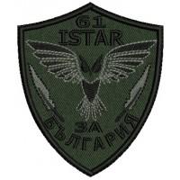 Знак на войсково формирование - 61 ISTAR