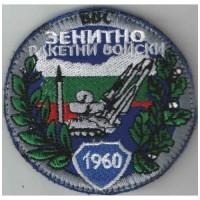 Знак на войсково формирование - ЗРВ