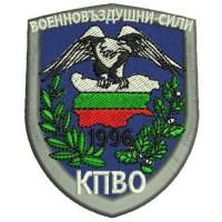 Знак на войсково формирование - КПВО