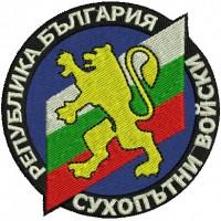 Знак на войсково формирование - Сухопътни войски