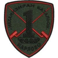 Знак на войсково формирование - 1МБ