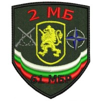 Знак на войсково формирование - 2МБ
