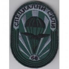 Знак на войсково формирование - 68 БРИГАДА