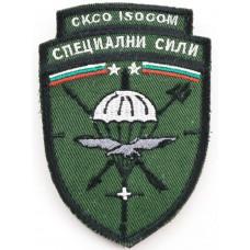 Знак на войсково формирование - СС