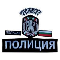 Бродерии ПОЛИЦИЯ - комплект