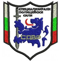 Знак на подразделение СПС СДВР
