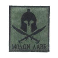 Пач - Molon Labe