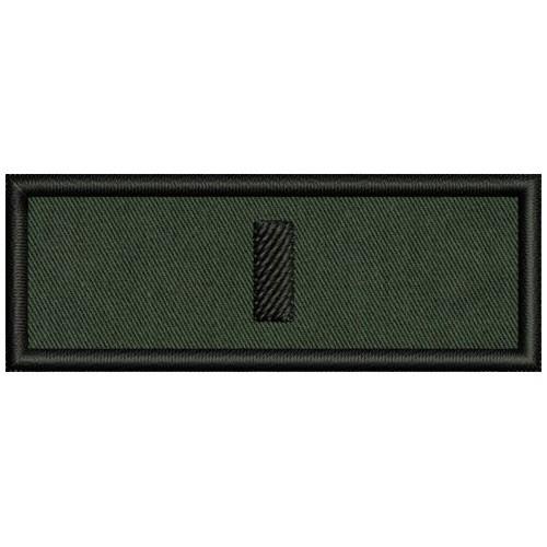 Лента за шапка Ефрейтор - Старши матрос