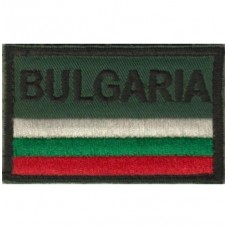 БГ Флаг с надпис Bulgaria