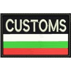 Бродерии знаме с надпис CUSTOMS