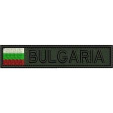 Нашивки - Лента Bulgaria