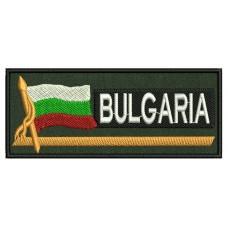 Знаме Bulgaria