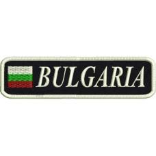 Нашивки - Лента с флаг и надпис Bulgaria