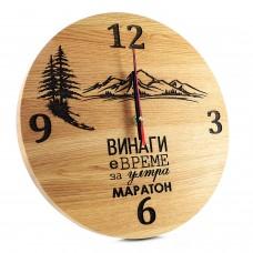 Лазерно гравиран часовник Планина