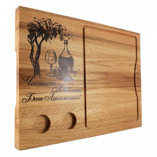 Лазерно гравирана дъска за рязане Лозя и вино