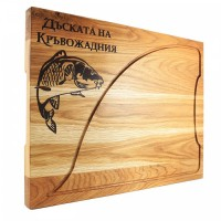 Лазерно гравирана дъска за рязанe-Дъската на Рибаря
