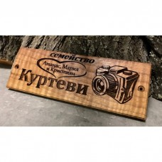 Лазерно гравиранa дървенa фамилнa табелкa за врата Фотоапарат