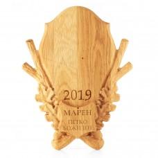 Дървена подложка за ловен трофей