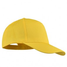 Шапка с козирка BALI - Жълто