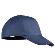 Шапка с козирка BALI - Тъмно синьо