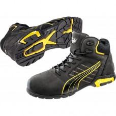 Защитни работни обувки S3 SRC AMSTERDAM Mid S3 - Черно